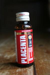 Placenta Drink